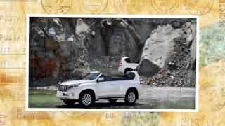 Видео обзор внедорожника Тойота Ленд Крузер, Toyota Land Cruiser.(Получите бесплатный курс Андрея Золотарева по CPA: http://beautyshopinfo.com/cpa., 2014-03-14T07:04:58.000Z)
