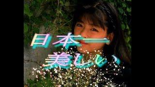 日本一美しい! 中山忍さんの美しさ。 TV番組ではその役柄的に泣いてい...