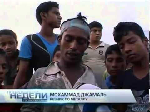 Рабочие в Бангладеш