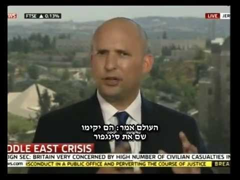 "Bennett to Sky News anchor: ""Do you want to fight instead of us in Gaza?"""