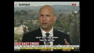 "Video Bennett to Sky News anchor: ""Do you want to fight instead of us in Gaza?"" download MP3, 3GP, MP4, WEBM, AVI, FLV Juli 2018"