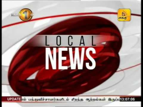 News1st Lunch Time News Shakthi TV 1pm 02nd December 2016