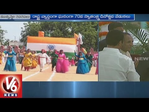 70th Independence Day Celebrations Across Telangana | V6 News