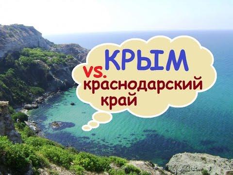 Крым тур
