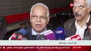 بالفيديو.. وزير النقل: مشروع جديد لتطوير خدمات «السكك الحديدية»