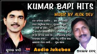 Best of kumar bapi hits