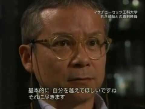 石井裕[Hiroshi Ishii]@MIT Media Lab - 05/05