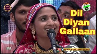 Dil Diyan Gallan || Geeta Rabari || Vande gau matram