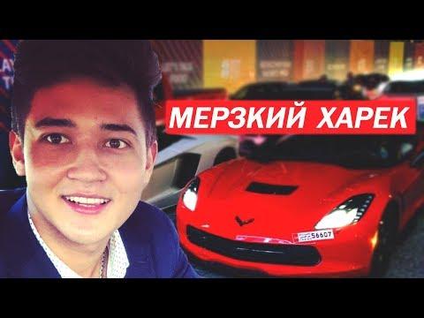 МАЛОЛЕТНИЙ МИЛЛИОНЕР\ ДИНАТ ГУМЕРОВ\MAKING CASH