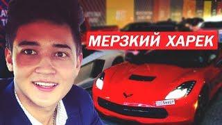 Download МАЛОЛЕТНИЙ МИЛЛИОНЕР\ ДИНАТ ГУМЕРОВ\MAKING CASH Mp3 and Videos