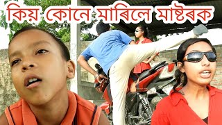 assamese comedy video,assamese funny video,telsura video,voice assam