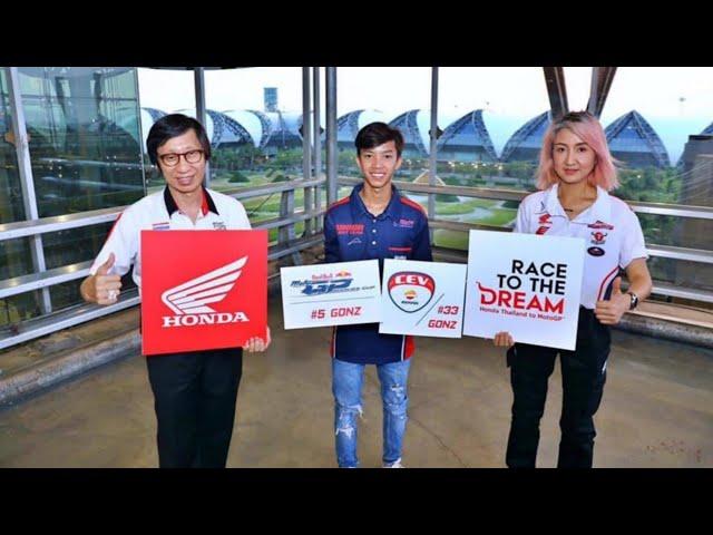 """📢 ฮอนด้าส่ง """"ธัชกร"""" สู้ศึกดาวรุ่งชิงแชมป์โลก CEV Moto3 Junior และ Red Bull Moto GP Rookies Cup"""