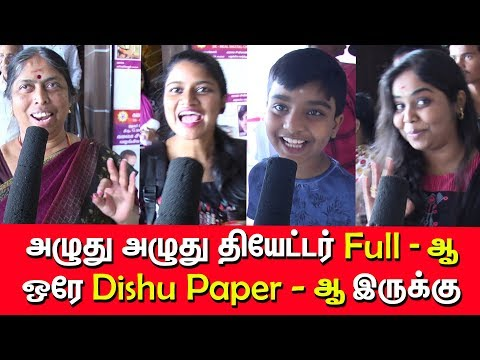 Viswasam Movie UNCUT Family Review - Day 5 | படம் பார்த்து எ
