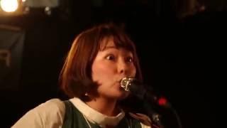 2016/7/20下北沢BASEMENT BARで行われた時のライブ映像です! 撮影:野...