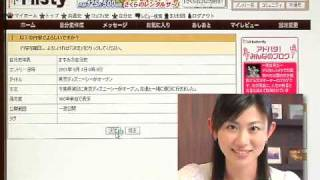 年表創造コミュニティ「Histy(ヒスティ)」の使い方を、Histyイメージ...
