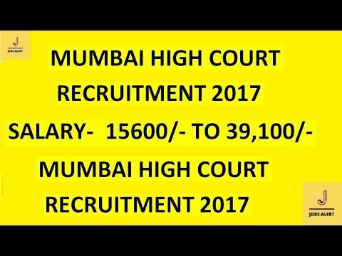 Mumbai  High Court Recruitment 2017-find me a job