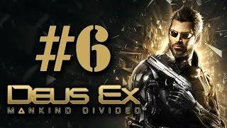 Прохождение Deus Ex: Mankind Divided на русском - часть 6 - Улики в Рушечке