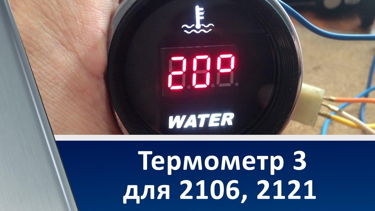 На сайте blizko вы можете узнать, где купить автомобильные часы в екатеринбурге, посмотреть стоимость,. Часы автомобильные vst-7045 часпром.