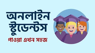 Get Online Students Easily With SkillYogi | Teaching Support