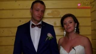Отзыв молодоженов о работе свадебного агентства Tenerezza Wedding