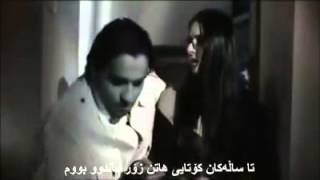Ismail yk canin cksin insanfiz  Subtitle Kurdish / Zher Nusi Kurdi