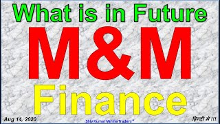 When allocation in Demat? M&M fin share. M&M Fin Re shares. M&M Finance Rights issue.