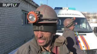 МЧС ДНР эвакуирует заблокированных в шахте в Донецке горняков