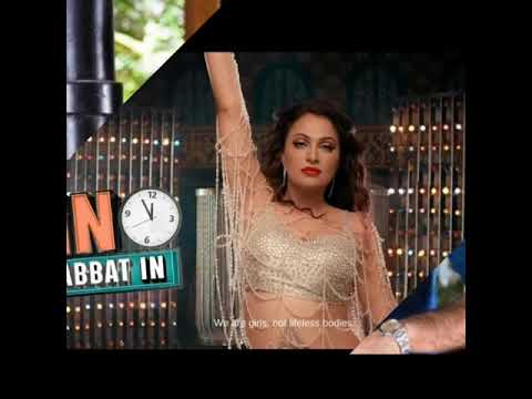 Saudai Saiyaan/ Official Ful Audio Song/ 7 Din Muhabbat In/ Rimal Ali and Sheheryar Munawar