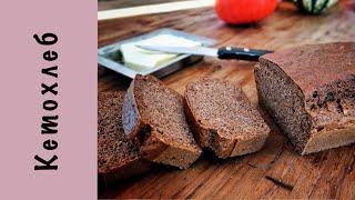 Хлеб без муки ОБОЖЕЕЕЕЕМОООЙЙЙ!!!