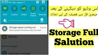 How to clear internal storage on android || Technical BilAl