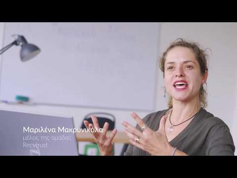 3b145a06f5 Athens Digital Lab - Διαγωνισμός Δήμου Αθηναίων