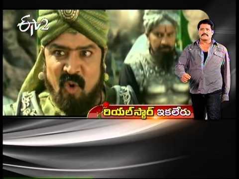 ETV Talkies - Real Star Srihari Special Story 10th October 2013