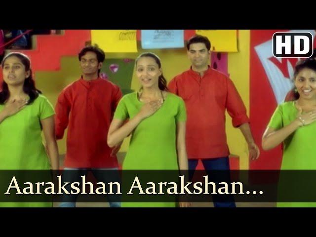 Aarakshan Aarakshan | Joshi Ki Kamble Songs| Pradeep Velankar | Ameya Wagh | Sanjay Mone | Dance