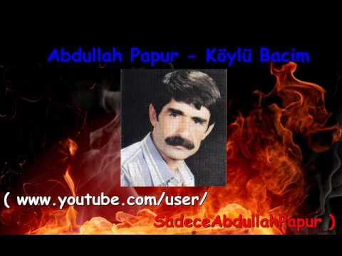 Abdullah Papur - Köylü Bacım - Official Music [ © ŞAH PLAK ]