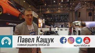 Итоги Женевского автосалона 2018 смотреть