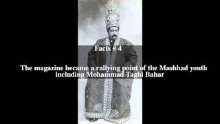 Sayyid Hossein Ardabili Top # 6 Facts