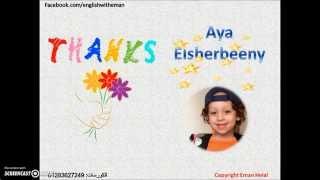 تعلم اللغة الانجليزية - فيديو 12 - تصحيح كتابة و نطق