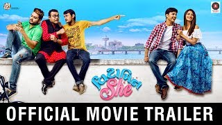VITAMIN SHE | Trailer | Releasing 28th July | Bhakti Kubavat | Dhvanit Thaker | Sanjay Raval