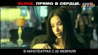 Университет-ТВ. OST SLOVE-Instrumental