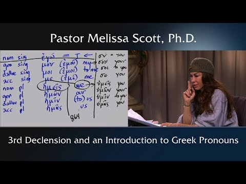 3rd Declension and an Introduction to Ancient Greek Pronouns #5 by Pastor Melissa Scott, Ph.D.