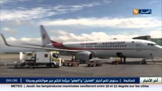 نقل : الجوية الجزائرية تتوعد بتحقيق مطالب العمال بعد إضرابهم صبيحة الأربعاء