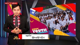 Weekly Youth Program