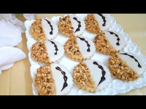 حلويات العيد 2020 صابلي برستيج لأصحاب الدوق الرفيع