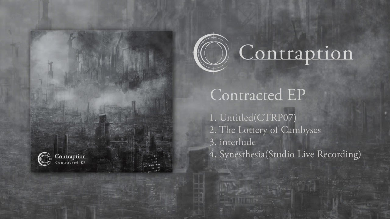 Contracted EP Trailer
