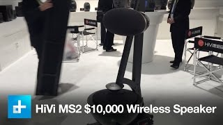 HiVi MS2 $10,000 wireless speaker - Hands on at CES 2016