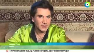 Download Блеск и нищета экс-владельца Черкизовского рынка Mp3 and Videos