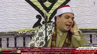 الشيخ حماد الشامى رائعة سورة يوسف-عزاء عائلات الجربه - العجوزين -دسوق- كفر الشيخ