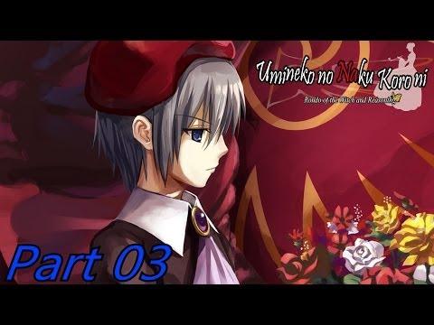 EMO ANGST! - Umineko When They Cry: I- III