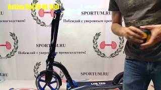 Обзор самоката Active UnLTD NL 300 / Review scooter Active UnLTD NL 300