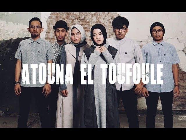 ATOUNA EL TOUFOULE Cover by SABYAN